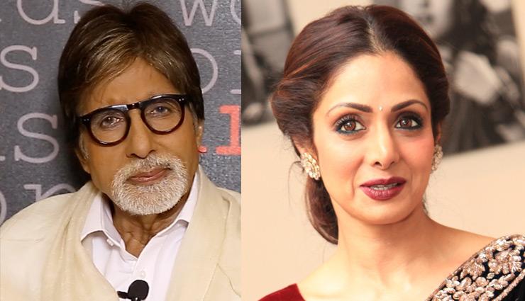 अमिताभ बच्चन से लेकर श्रीदेवी तक कई बॉलीवुड हस्तियों ने ट्वीट कर महाशिवरात्रि की बधाई दी
