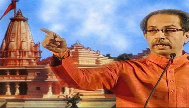 राम मंदिर निर्माण / शिवसेना ने PM मोदी की तारीफ, कहा - उनके कार्यकाल में ही मामला सुलझा