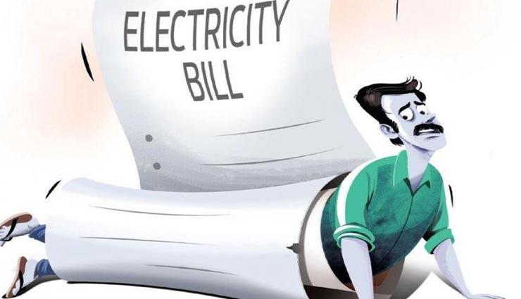कोटा : जमा कराने के बावजूद लगी पेनल्टी, आया 1 लाख का बिजली बिल