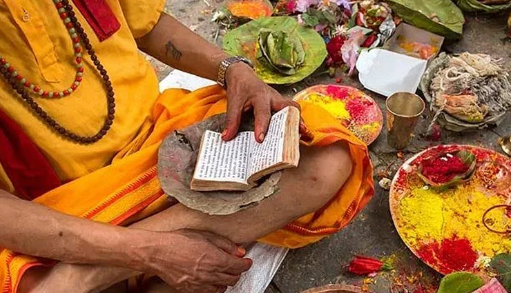 things not to donate during sradh,shardh astrology,astrology tips for shradh