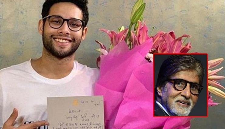 'गली बॉय' के इस सितारे ने जीता अमिताभ का दिल, मिले फूल और चिट्ठी