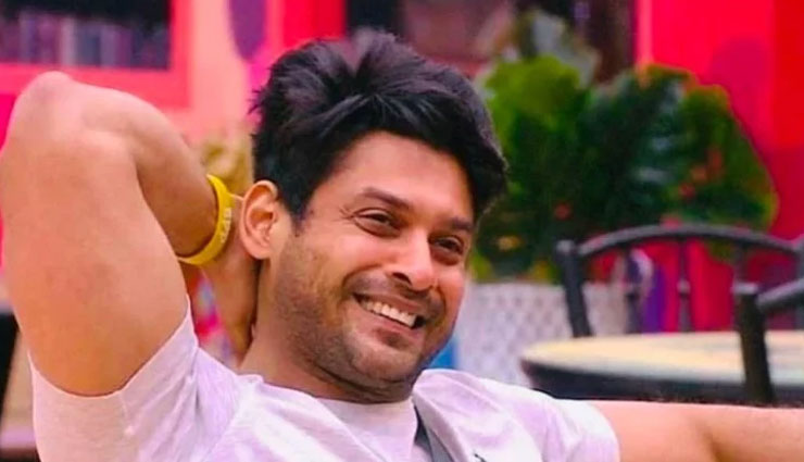 big boss 13,sidharth shukla,sidharth shukla gets tag of entertainer,twitter,entertainment news