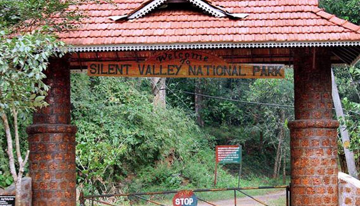 places in india not allowed to visit,travel,india,aksai chin,silent valley national park,chambal river basin,manas national park,tura,haflong,bastar,phulbani,nicobar islands,barren islands,travel,holidays,india tourism,travel tips