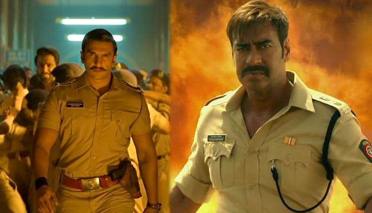 'सिम्बा' में अजय देवगन की 'सिंघम' एंट्री, रोहित शेट्टी की एक और 200 करोड़ी फिल्म