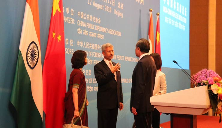 चीन में विदेश मंत्री जयशंकर, 370 को लेकर कहा - यह हमारा आंतरिक मामला, किसी देश से कोई लेना-देना नहीं