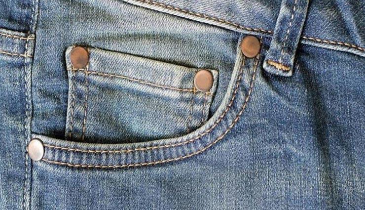 weird news,weird information,jeans tiny pocket