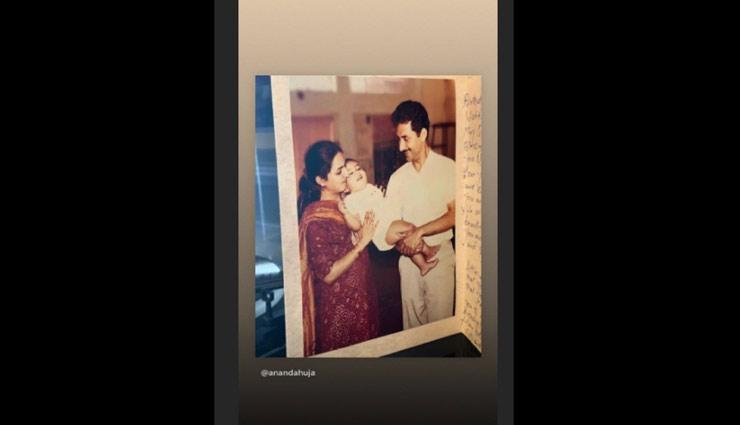 sonam kapoor,sonam kapoor shares glimpses,anand ahujas birthday bash,anand ahuja,anil kapoor,rhea kapoor,entertainment news