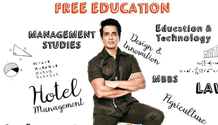 Can you spot the math error in Sonu Sood's scholarship poster!