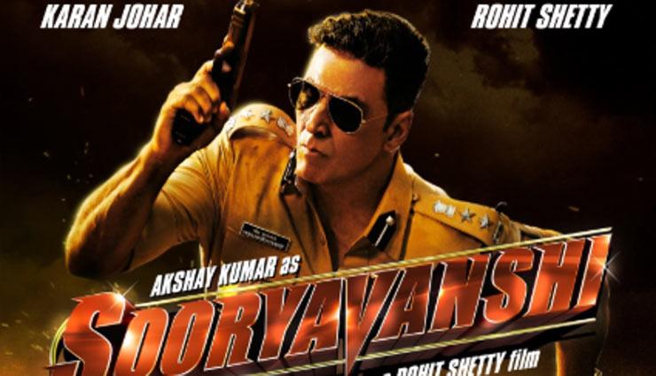 Akshay Kumar,sooryavanshi,laxmmi bomb,akshay kumar new movie,Salman Khan,inshallah,salman khan new movie,eid 2020,salman khan eid 2020,entertainment,bollywood ,अक्षय कुमार,सूर्यवंशी,लक्ष्मी बॉम्ब,सलमान खान,इंशाअल्लाह,बॉलीवुड खबरे हिंदी में