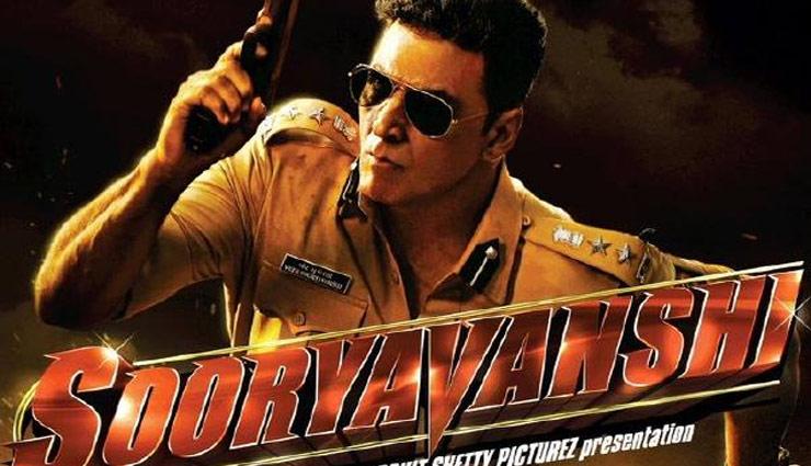 Akshay Kumar,rohit shetty,sooryavanshi,sooryavanshi release  date,rohit shetty trending,entertainment,bollywood ,अक्षय कुमार,रोहित शेट्टी,सूर्यवंशी,सलमान खान
