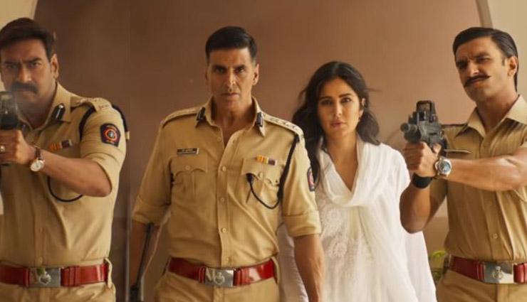 अक्षय कुमार की फिल्म 'सूर्यवंशी' पर फिर छाए कोरोना के बादल,  30 अप्रैल को नहीं होगी रिलीज