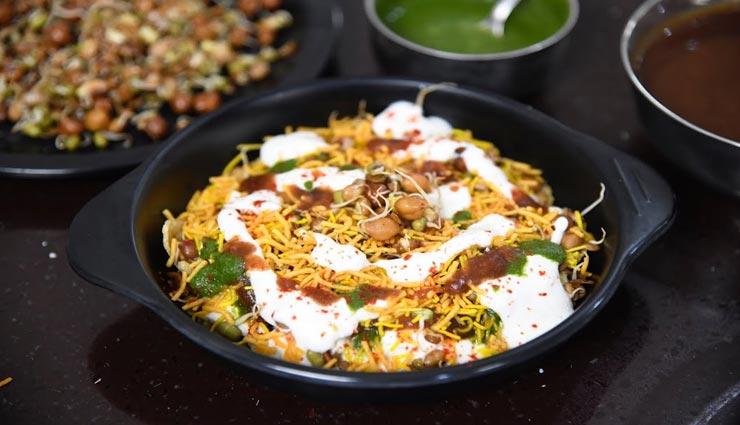 sprout chaat recipe,recipe,recipe in hindi,special recipe,coronavirus ,स्प्राउट्स चाट रेसिपी, रेसिपी, रेसिपी हिंदी में, स्पेशल रेसिपी, कोरोनावायरस