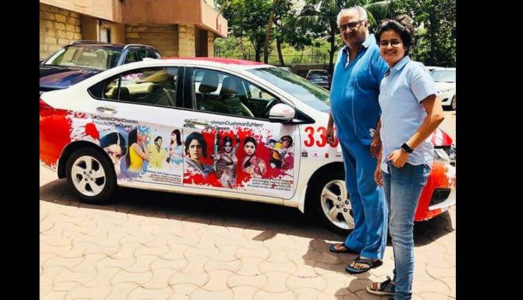 श्रद्धांजलि देने का अनोखा तरीका : फैन ने श्रीदेवी की तस्वीरों से सजाई कार, देख बोनी हो गए भावुक