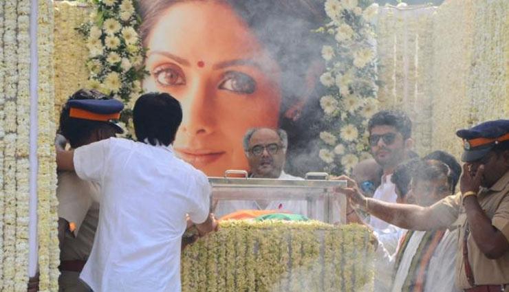 बड़ा खुलासा : दुबई के जिस होटल में हुई थी श्रीदेवी की मौत 3 महीने में बदल दिया गया पूरा स्टाफ