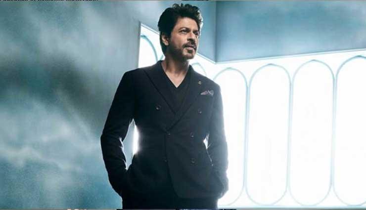 happy birthday,Shah Rukh Khan,romantic dialogues of shah rukh khan,entertainment news