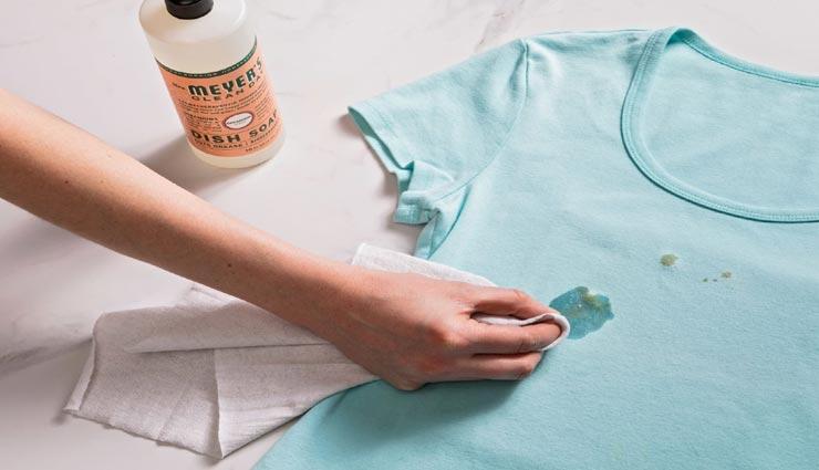 home tips,smart tricks,stain on cloth ,होम टिप्स. स्मार्ट टिप्स, घरेलू नुस्खें, कपड़ों के दाग