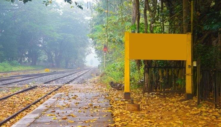 भारत के इस रेलवे स्टेशन का नहीं कोई भी नाम, कारण हैरान करने वाला