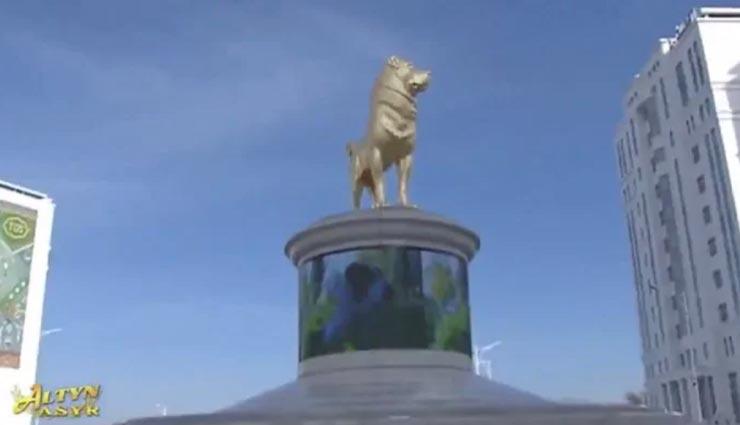 weird news,weird incident,weird statue,gold statue of dog,turkmenistan ,अनोखी खबर, अनोखी घटना, अनोखी मूर्ती, तुर्कमेनिस्तान, कुत्ते की सोने से बनी मूर्ती