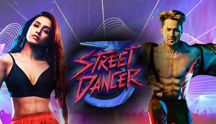 street dancer 3d 50 crore,street dancer 3d box office collection,street dancer 3d box office collection day 6,street dancer 3d collection,street dancer 3d opening,street dancer 3d bumper opening,varun dhawan,nora fatehi,shraddha kapoor,prabhu deva,bollywood news,entertainment , स्ट्रीट डांसर 3डी बॉक्स ऑफिस कलेक्शन डे 6, स्ट्रीट डांसर 3डी, वरुण धवन, श्रद्धा कपूर