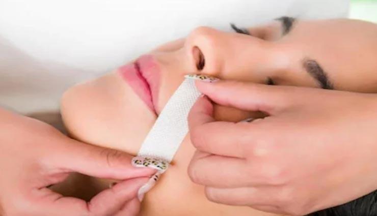 beauty tips,beauty tips in hindi,remove unwanted hair,home remedies ,ब्यूटी टिप्स, ब्यूटी टिप्स हिंदी में, घरेलू उपाय, अनचाहे बालों के उपाय