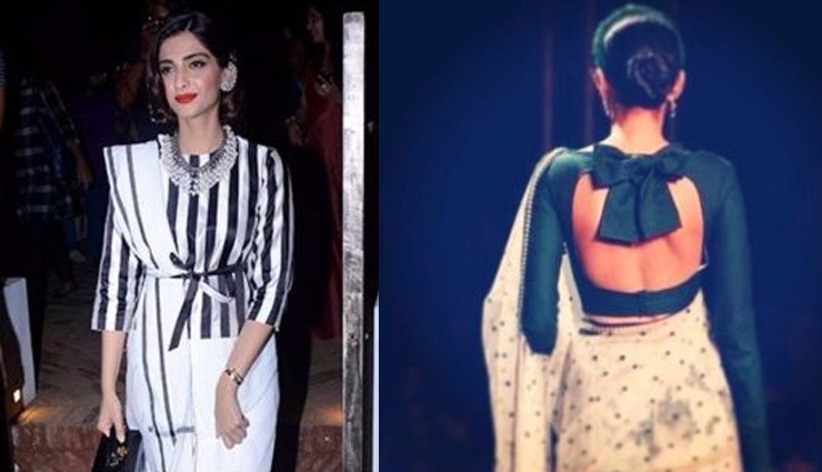 stylish blouse designs,blouse designs,saree fashion tips,fashion tips,latest fashion trends