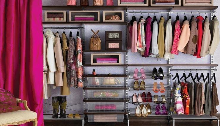 household tips,wardrobe tips,stylish wardrobe ,होम टिप्स, वार्डरोब टिप्स, स्टाइलिश वार्डरोब