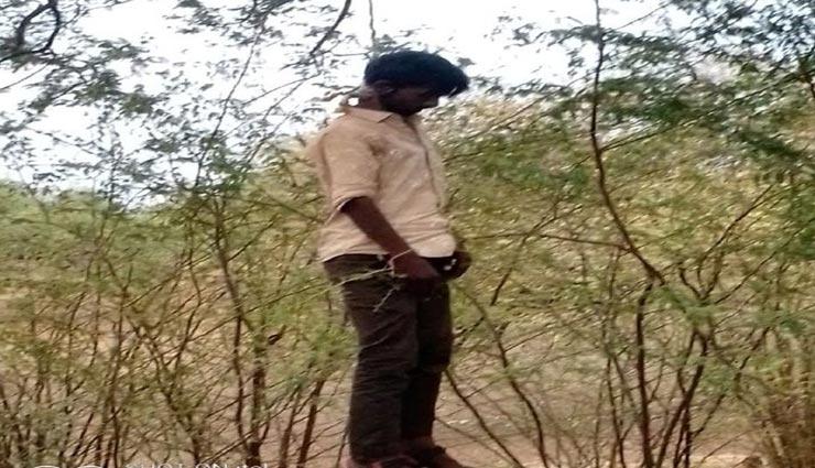पाली : पत्नी से अनबन के चलते ससुराल पहुंच फंदे पर झूला युवक, पेड़ पर लटका मिला शव