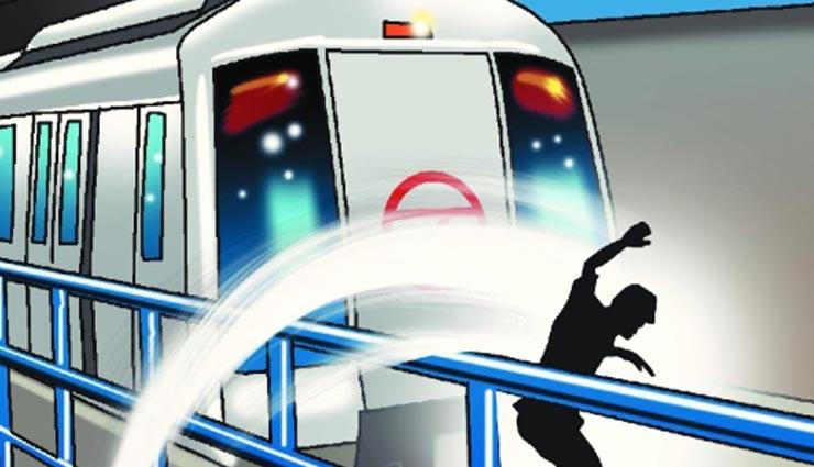 नागौर : ट्रेन के आगे कूदकर दी युवक ने अपनी जान, सुसाइड नोट में पत्नी पर लगाए गंभीर आरोप