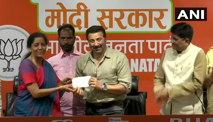 Bollywood actor Sunny Deol joins BJP, says party is his family