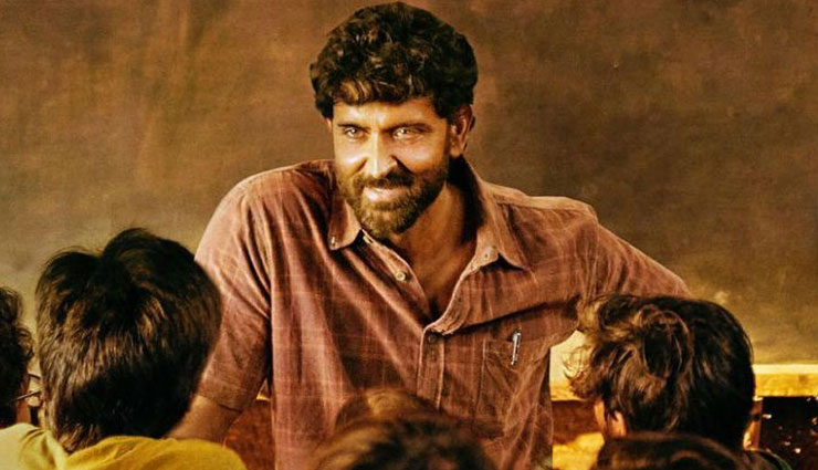 Hrithik Roshan,super 30,super 30 tax free,super 30 tax free in bihar,nitish kumar,bihar news,sushil kumar modi,anand kumar,super 30 box office report,super 30 box office collection,entertainment,bollywood ,सुपर 30,बिहार में सुपर 30 टैक्स फ्री,ऋतिक रोशन