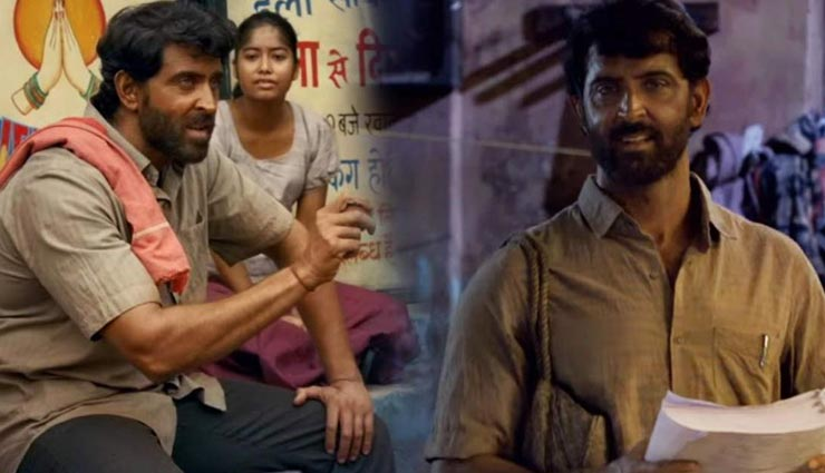 Hrithik Roshan,super 30,super 30 overseas collection,super 30 box office report,super 30 box office collection,hrithik roshan news,hrithik roshan super 30,entertainment,bollywood ,सुपर 30,ऋतिक रोशन