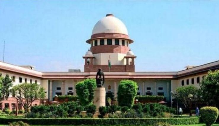 राइट टु इन्फॉर्मेशन (RTI)  के दायरे में आएगा सीजेआई (CJI)  का दफ्तर : सुप्रीम कोर्ट