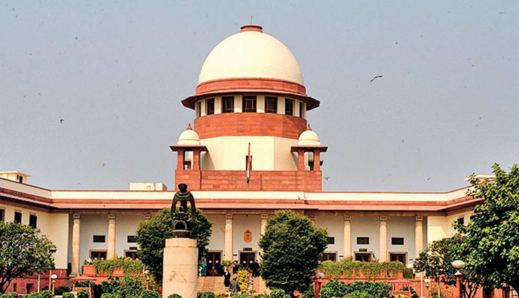 courts should not interfere in fiscal policy,fiscal policy,supreme court,news,central government,reserve bank of india,