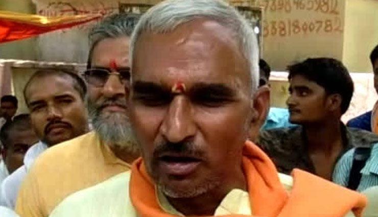 मुस्लिम आबादी को लेकर BJP विधायक सुरेंद्र सिंह का विवादित बयान, कहा - 50 पत्नी रखते है, पैदा करते हैं 1050 बच्चे