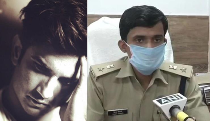 सुशांत के पिता द्वारा रिया के खिलाफ दर्ज FIR पर सामने आया SP सिटी पटना का बयान, कहा- जारी है जांच