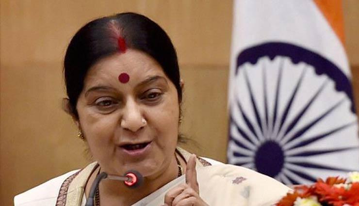 पासपोर्ट नवीनीकरण में देरी से परेशान बुजुर्ग दंपति ने दी आत्महत्या करने की धमकी, सुषमा स्वराज ने तुरंत दिए ये निर्देश