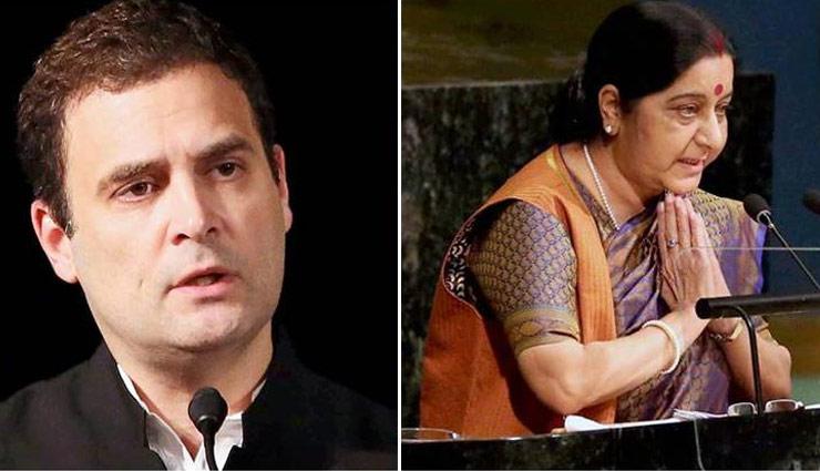 राहुल गांधी के आडवाणी पर दिए बयान पर सुषमा ने जताई नाराजगी, कहा - कृपया भाषा की मर्यादा बनाए रखें