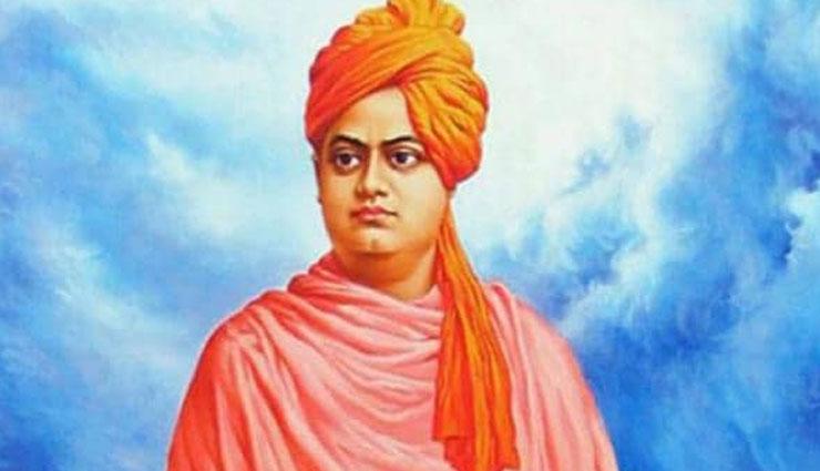 Swami Vivekananda Jayanti 2020- 10 Inspirational Quotes by Swami Vivekananda