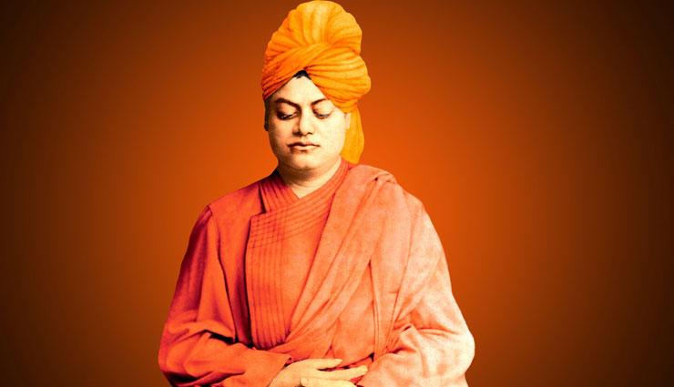 Swami vivekananda Jayanti 2020- 10 Interesting Facts About Swami Vivekananda