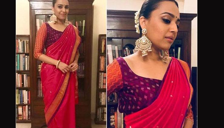 fashion tips,fashion trends,swara bhaskar,celebrity fashion ,फैशन टिप्स, फैशन ट्रेंड्स, स्वरा भास्कर, सेलेब्रिटी फैशन