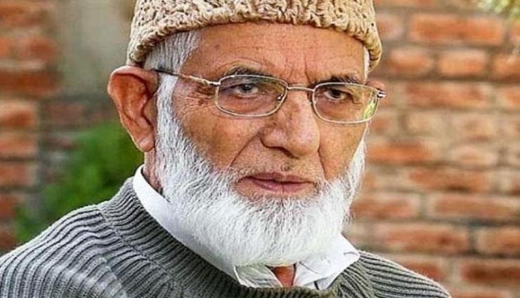 जम्मू-कश्मीर : बैन के बावजूद 8 दिनों से कैसे चल रहा था अलगाववादी नेता गिलानी का इंटरनेट, 2 BSNL अधिकारी घेरे में