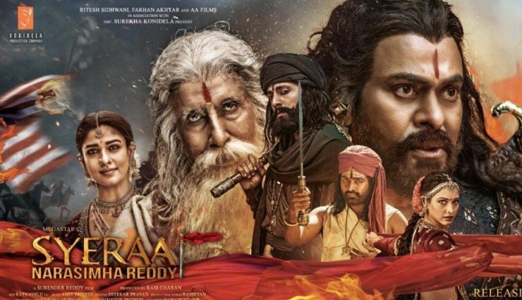 syeraa narsimhaa reddy collection,syeraa narsimhaa reddy bumper opening,syeraa narsimhaa reddy huge opening,syeraa narsimhaa reddy competes with war,chiranjeevi,chiranjeevi film earning,chiranjeevi film huge earning,amitabh bachcha,Hrithik Roshan,tiger shroff,war movie,war box office,entertainment ,सई रा नरसिम्हा रेड्डी, सई रा नरसिम्हा रेड्डी फिल्म, चिरंजीवी, अमिताभ बच्चन