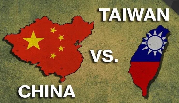 weird news,weird incident,china,taiwan,dispute on pineapple ,अनोखी खबर, अनोखा मामला, चीन, ताइवान, अनानास से मतभेद