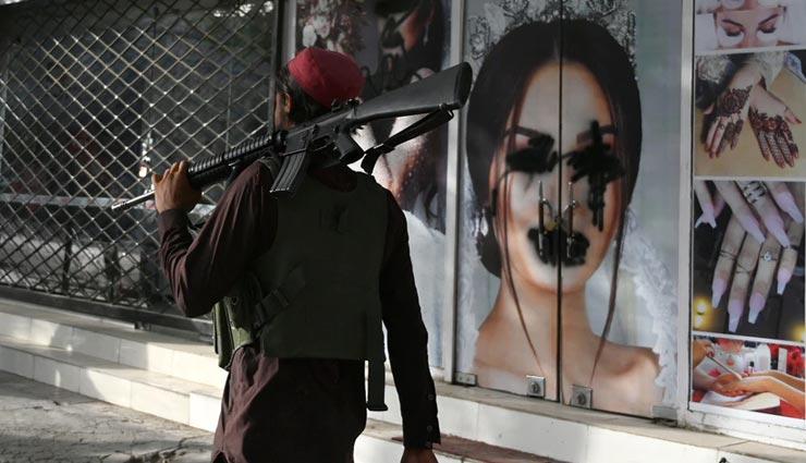 काबुल में तालिबानियों ने दिनदहाड़े किया बंदूक की नोक पर भारतीय नागरिक का अपहरण, दिल्ली में है परिवार