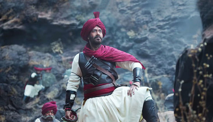 साल ही पहली सुपर हिट फिल्म बनी अजय देवगन की  'तान्हाजी', 100 करोड़ से बस कुछ कदम दूर