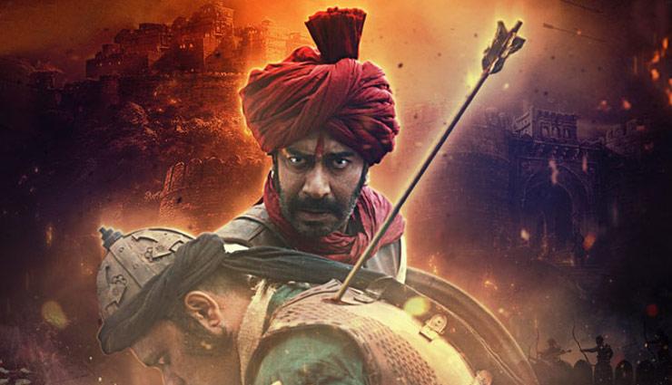 8वें दिन भी बॉक्स ऑफिस पर अजय देवगन की 'तान्हाजी' का दबदबा जारी, कमाए इतने करोड़
