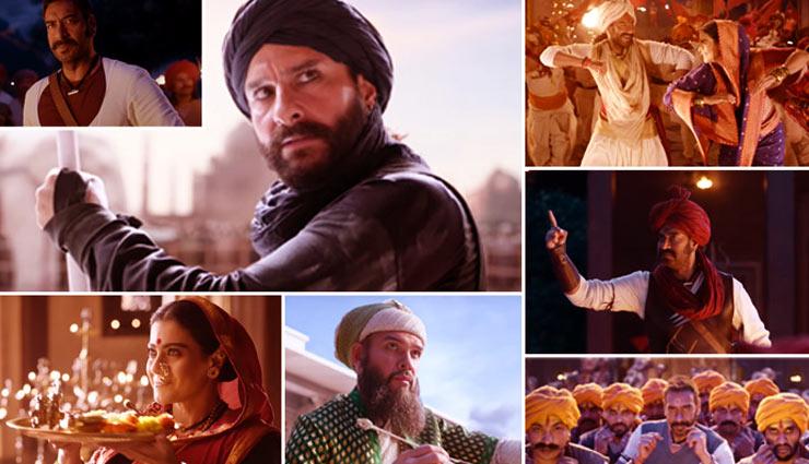 100 करोड़ के पार हुई अजय देवगन की 'तान्हाजी', अपने नाम दर्ज किया ये रिकॉर्ड
