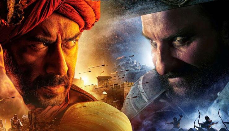 11वें दिन अजय देवगन की 'तान्हाजी' का बॉक्स ऑफिस पर तूफान जारी, अब नजर 200 करोड़ पर