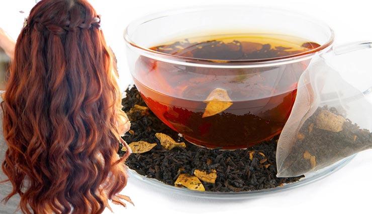 home tips,boiled tea leaves tips,benefits of boiled tea ,होम टिप्स, उबली चाय के टिप्स, उबली चाय के फायदे