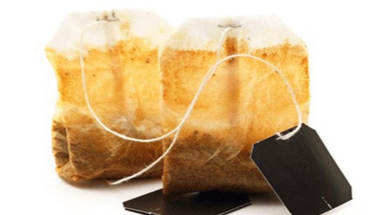 काम में लिया गया टी-बैग फेंके नहीं, इसके दोबारा उपयोग जानकार हैरान रह जाएँगे आप